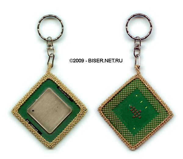 Админ - Брелок: Бисер, Pentium III.
